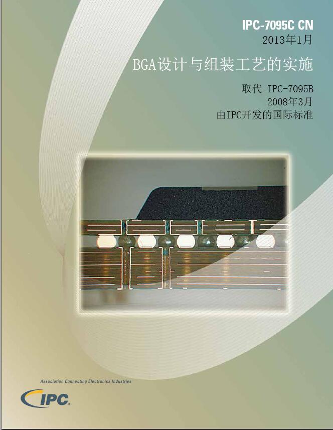 ipc 6012d 中文 版